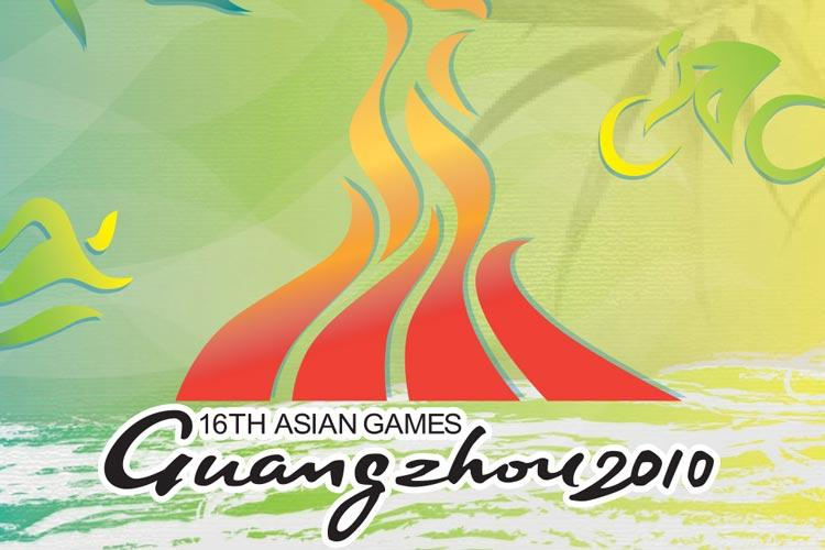2010 Asian Games logo